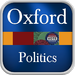 Politics - Oxford Dictionary