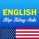 Learning American English